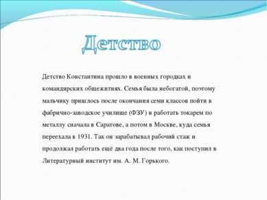 hello_html_78bd7b92.png