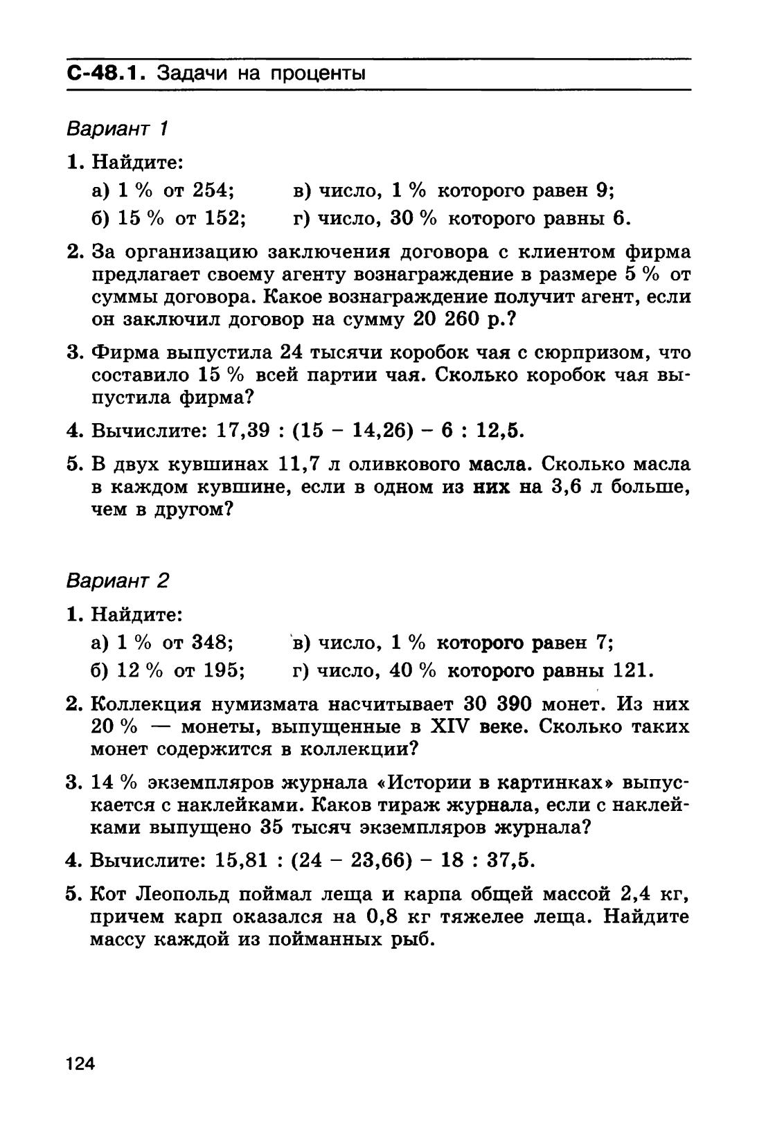 p32.bmp