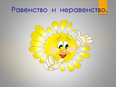 hello_html_16b1e73f.png