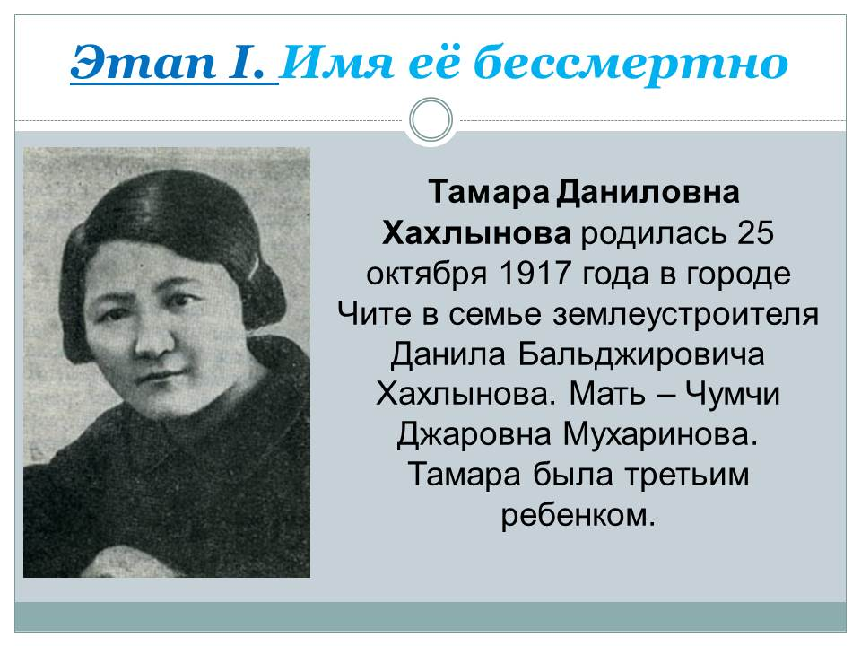 J:\на сайт Александра Кануровна\1.jpg