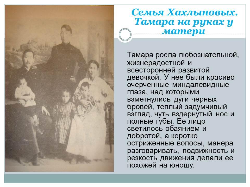 J:\на сайт Александра Кануровна\2.jpg