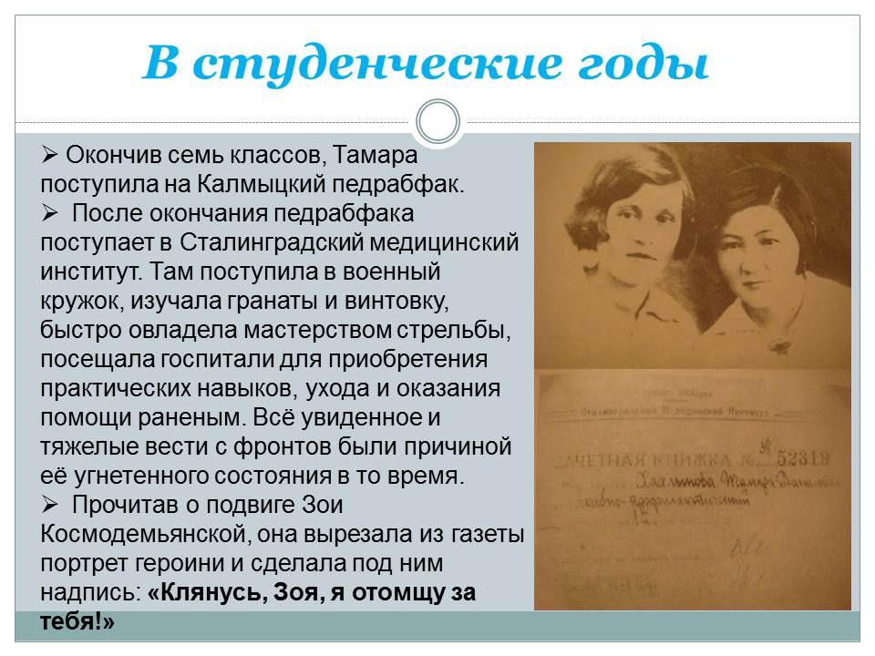 J:\на сайт Александра Кануровна\4.jpg