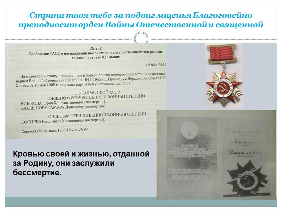 J:\на сайт Александра Кануровна\6.jpg