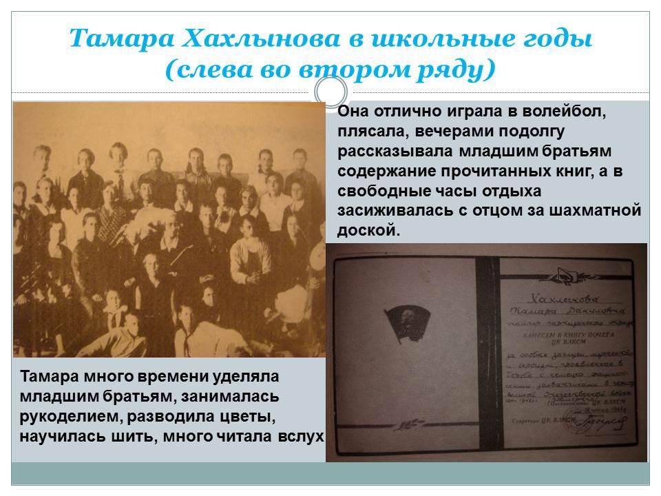 J:\на сайт Александра Кануровна\3.jpg