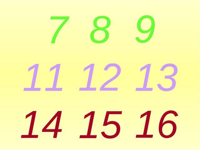 15 12 7 8 9 11 13 14 16