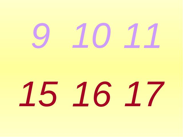 16 10 9 11 15 17