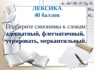 ЧЁРНЫЙ ЯЩИК 50 баллов Имя апостола Петра в переводе с древнееврейского обозн