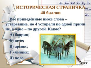 ЛЕКСИКА 50 баллов Какая русская пословица следующим образом переведена на ин