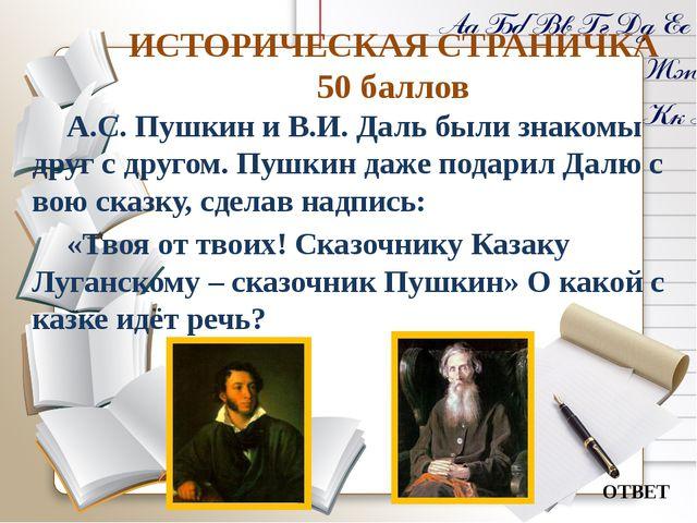 ОРФОЭПИЯ 20 баллов Прочитайте стихотворение В.Суслова и отгадайте, кто какие...