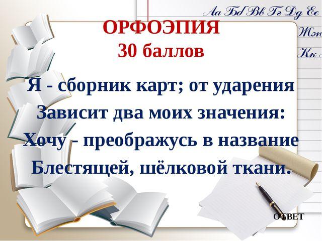 ИНТЕРНЕТ - РЕСУРСЫ http://www.goodclipart.ru/data/razvlecheniya/ENTRTNMNT04/b...