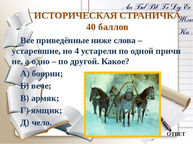 ЛЕКСИКА 50 баллов Какая русская пословица следующим образом переведена на ин...
