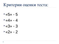 http://go3.imgsmail.ru/imgpreview?key=260ef69d126bf6f6&mb=imgdb_preview_741