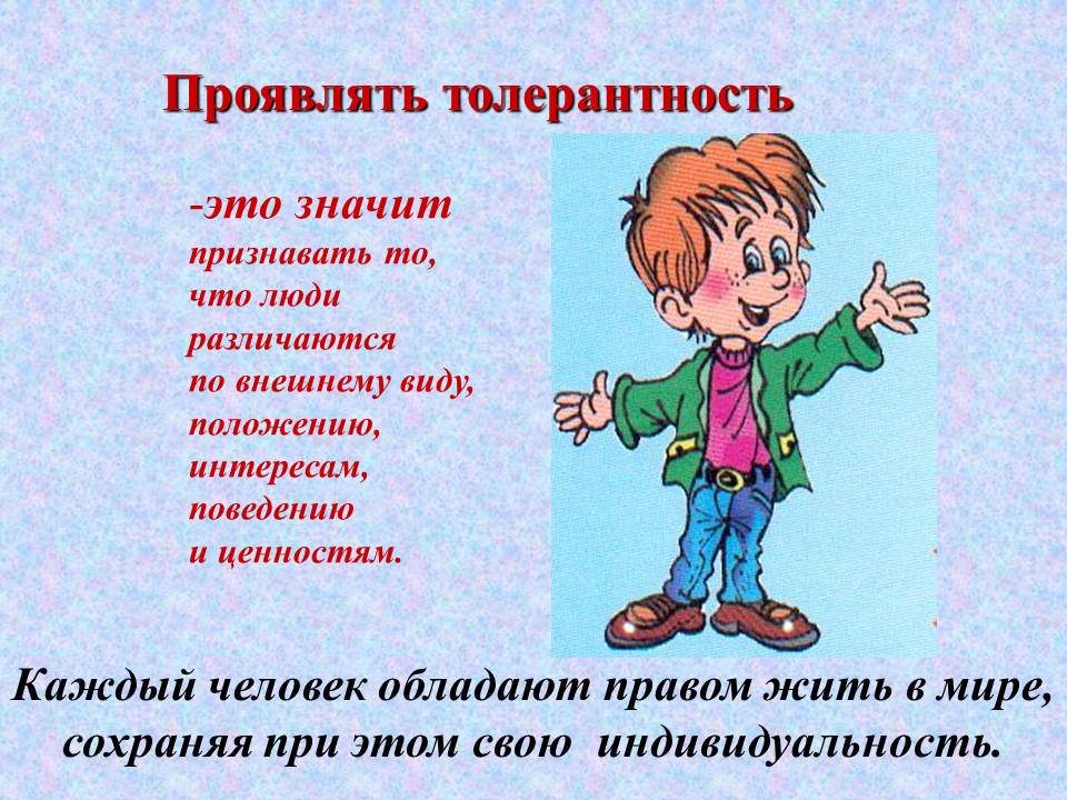 hello_html_m1fa19120.jpg
