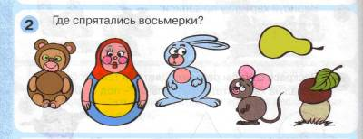 http://stoschet.ucoz.ru/_pu/0/s50157.jpg