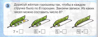 http://stoschet.ucoz.ru/_pu/0/s77080.jpg