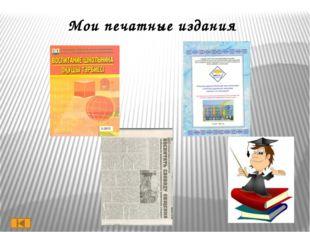 Интеллектуальный конкурс «Полиглот» 2010 год 2011 год