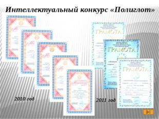 Учебные года Содержание деятельности 2011-2012 Участие в семинаре для руково