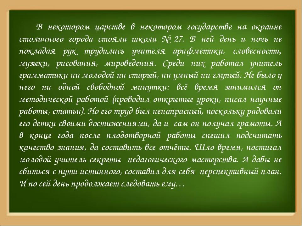 Секенова Ирина Алексеевна 28.05.1983г.р. СГУ им. Шакарима, филологический фак...