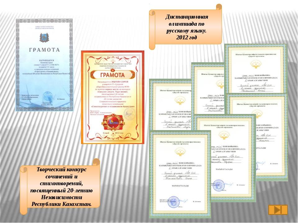 Научно-исследовательская деятельность учащихся. Научно-практическая конферен...