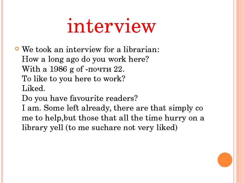 interview Wetookaninterviewforalibrarian: Howalongagodoyouworkhe...