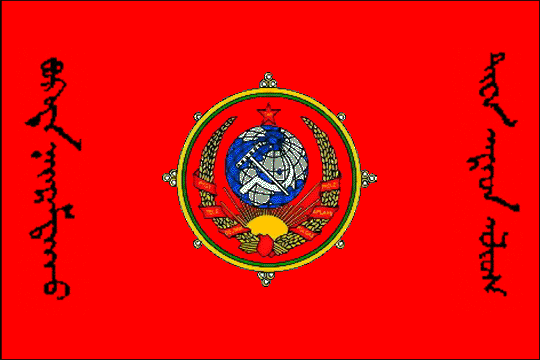 http://upload.wikimedia.org/wikipedia/commons/7/77/Flag_of_Tuvinian_People%27s_Republic_%281926-1930%29.png?uselang=ru