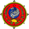 120px-Coat_of_arms_of_Tuvinian_People%27s_Republic