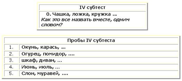 image031.jpg (26768 bytes)