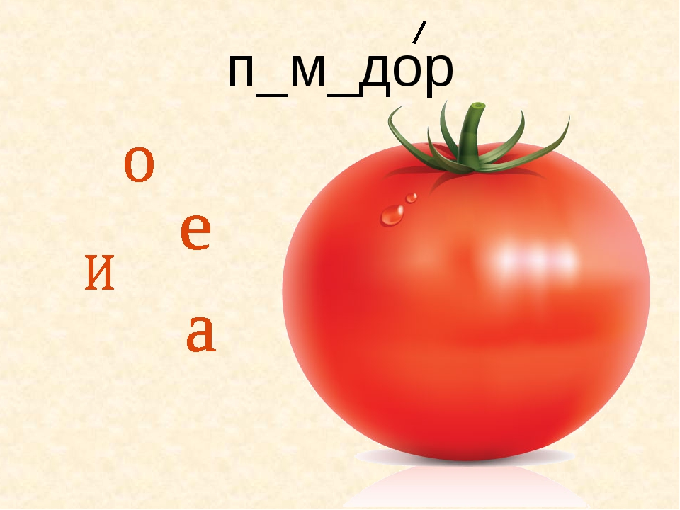 п_м_дор
