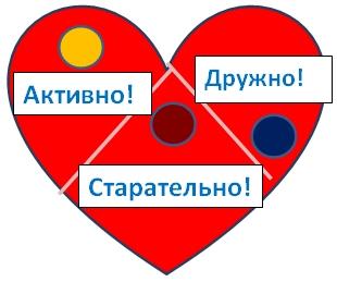 http://evenkia-school.ru/fest_pi/otkryt_urok/kolpikova/k-urya3kl_8.jpg