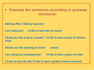 Translate the sentences according to grammar structures: Making offers:			Mak