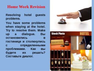 Home Work Revision Resolving hotel guests problems. You have some problems wh