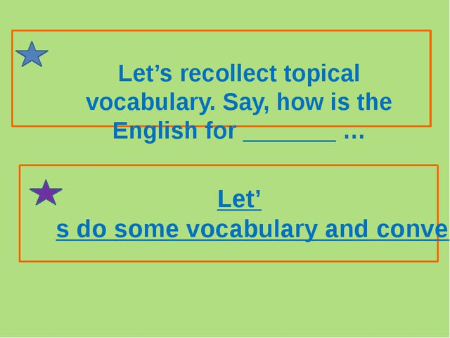 Let's recollect topical vocabulary. Say, how is the English for _______ … Le...