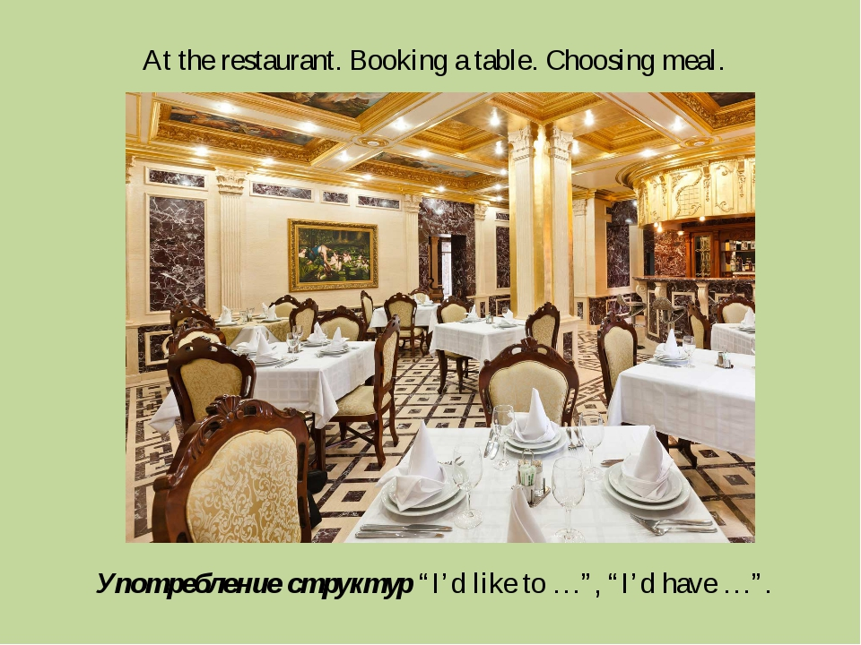 "At the restaurant. Booking a table. Choosing meal. Употребление структур ""I'd..."