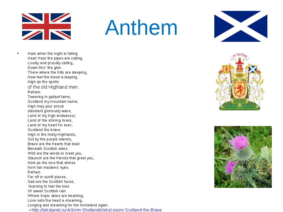 Anthem Hark when the night is falling Hear! hear the pipes are calling, Loudl...