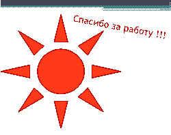http://festival.1september.ru/articles/639538/img12.jpg