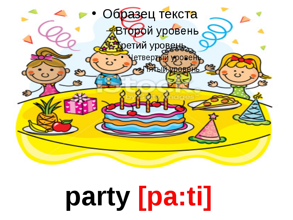 party [pa:ti]