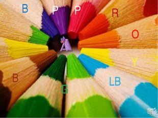 O R Y LB B G B P P