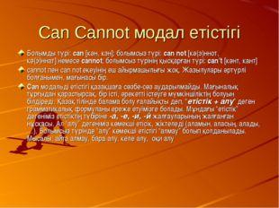 Can Cannot модал етістігі Болымды түрі: can [кән, кэн]; болымсыз түрі: can no