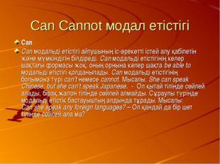 Can Cannot модал етістігі Can Can модальді етістігі айтушының іс-әрекетті іст