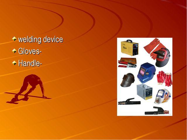 welding device Gloves- Handle-