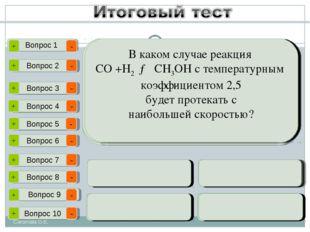 Соколова О.Е. Вопрос 1 Вопрос 2 Вопрос 3 Вопрос 4 Вопрос 5 Вопрос 6 Вопрос 7