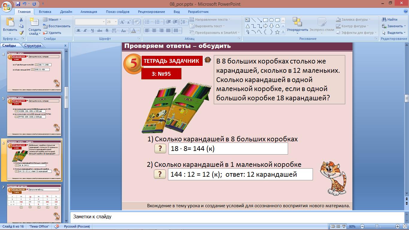 hello_html_3e36f786.png