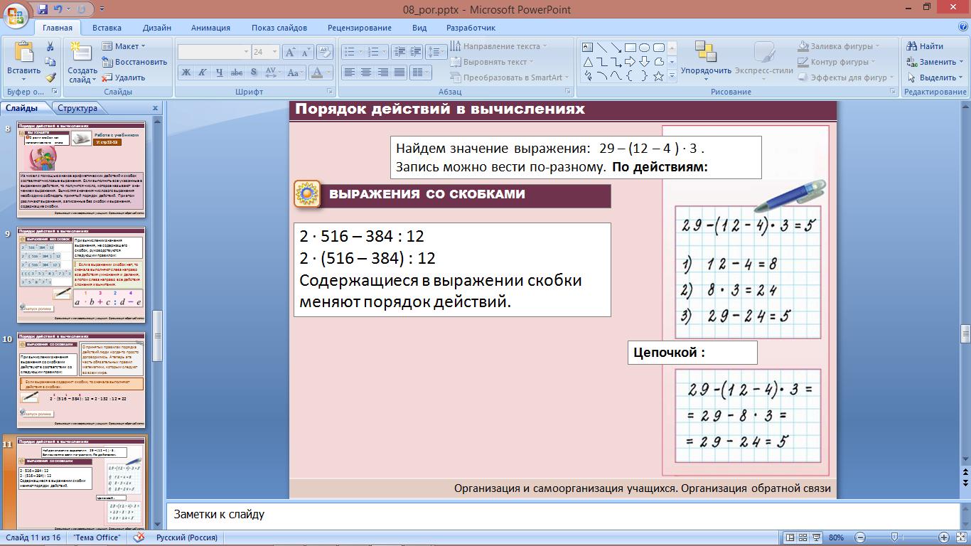 hello_html_3f2e6d28.png