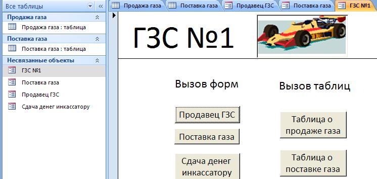 hello_html_55ecca86.png