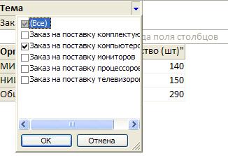 hello_html_ef3e62b.png