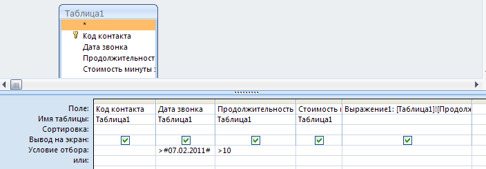hello_html_m135c4ed3.png