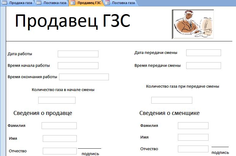 hello_html_m1c964b63.png