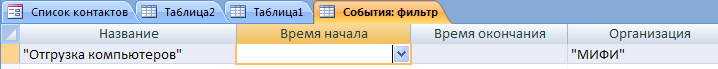 hello_html_m7e61cc60.png