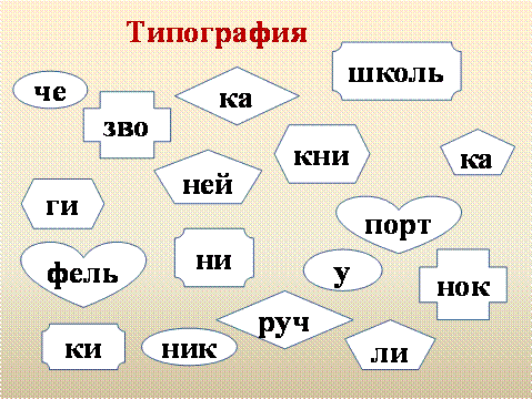 hello_html_m34eb6bb8.png