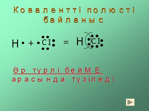 hello_html_m202c46ff.png